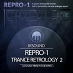 Trance Retrology Repro-1 Soundset Vol.2
