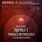 Trance Retrology Repro-1 Soundset Vol.1